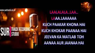 Ek Pyar Ka Nagma Hai Karaoke With Lyrics|Shore 1972|