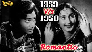 1959 Vs 1958 VOL - 1| Romantic Super Hit Songs - Popular Bollywood Songs [HD] | Hit Hindi Songs