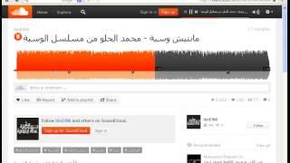 تحميل اغاني مانتيش وسية محمد الحلو من مسلسل الوسية نادرة جدا و كامله MP3