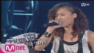 [STAR ZOOM IN] T Yoon Mi Rae(t윤미래) - Black Happiness(검은 행복) 150925 EP.31