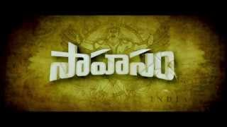 Sahasam - Theatrical Trailer - Gopichand, Taapsee Pannu