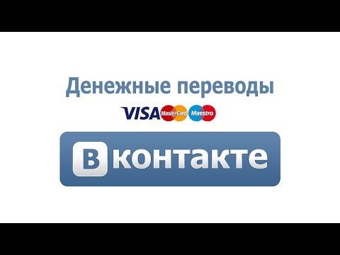 Купить валюту через брокеров