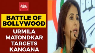 Why Not Wage War Against Drugs In Himachal? Urmila Matondkar Attacks Kangana Ranaut  IMAGES, GIF, ANIMATED GIF, WALLPAPER, STICKER FOR WHATSAPP & FACEBOOK