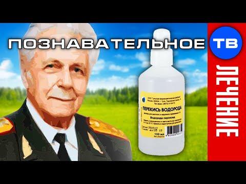 Preise für Prostata-Massage in Omsk