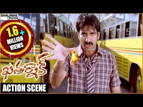 Download Khatarnak Movie | Raviteja Fight at School Action Scene | Ravi Teja, Ileana HD Mp4 3GP Video and MP3
