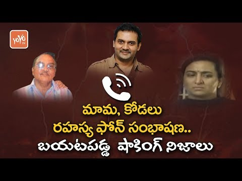 Phone Conversation Between Tollywood Comedian Vijay Sai Wife Vanitha and His Father |YOYO TV Channel