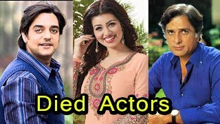 10 Indian Celebrities Who Died In 2017 | Shocking Death - Download this Video in MP3, M4A, WEBM, MP4, 3GP