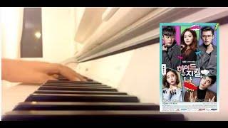 HydeJekyllandMeOST-Embrace-Piano