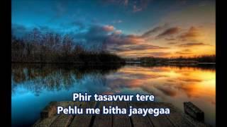 Phir wohi shaam - Jahan Ara - Full Karaoke with scrolling lyrics