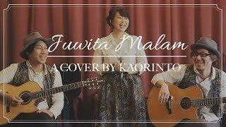 Gambar cover Juwita Malam - Jazz Funk Cover by KAORINTO (KARINTO + Kaori MUKAI)