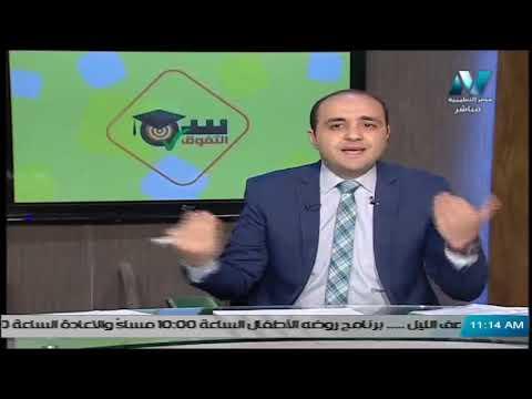 نصيحة د/ محمد الربعى لطلاب أولى ثانوى فى مادة الفيزياء