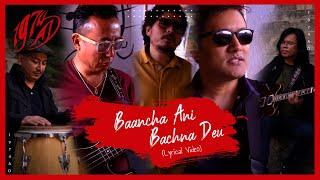 1974 A.D - Bacha Ani Bachna Deu (Lyrics)