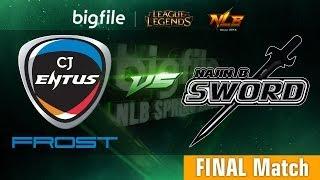 NLB Final - CJ Frost vs NaJin B Sword #4-2