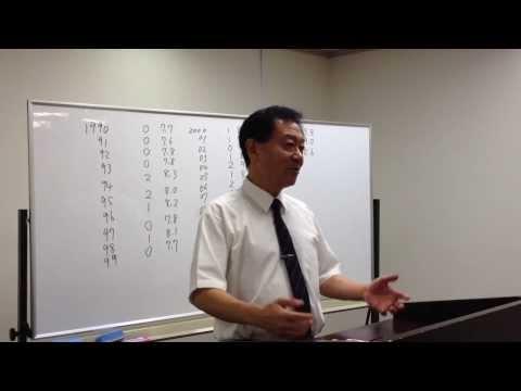 終わりの時代 6 マタイの福音書24章 地震に関して