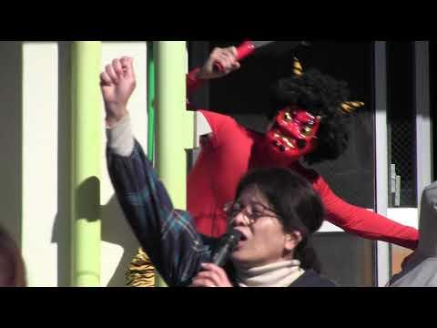 三鷹明泉幼稚園の豆まき集会に鬼が現れました