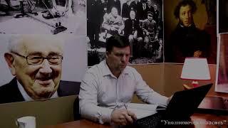 Валерий Пякин, Сергей Будков, Галина Запорожцева и другие о Детском Острове Крым