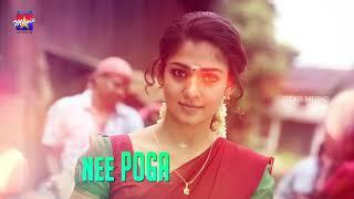 Pazhaya Soru Song With Lyrics   Thirunaal Tamil Movie Songs Jiiva  Nayanthara  Sri