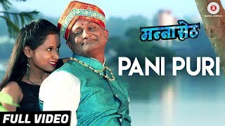 Pani Puri - Full Video | Manna Seth | Mahesh   - YouTube