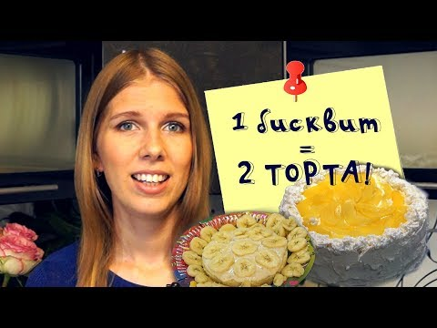 Торты на детское день рождения! Специальный торт для Евы на 1 год!