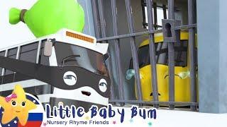 Детские песни   Детские мультики   Бастер в тюрьме   Новые серии   детские мультфильмы
