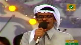 تحميل و مشاهدة طلال مداح / مقادير / حفلات القاهرة MP3