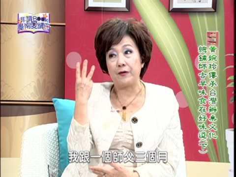 【宅閱讀記憶吐司】非讀Book臺南愛讀冊第77集(1)