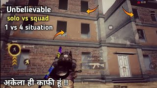 I won Chicken dinner against full squad in pubg mobile | 1 vs 4 intense fight | Pubg mobile Hindi