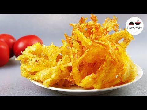 Необычно, красиво и очень вкусно! Хрустящий картофель в духовке
