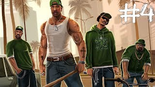 Grand Theft Auto: San Andreas ПРОХОЖДЕНИЕ #4