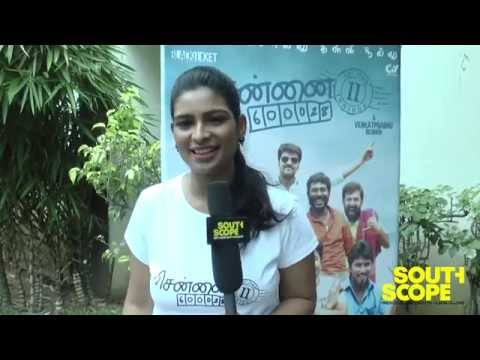 Actress Maheshwari talks about her role in the second part of Chennai 600028 Now
