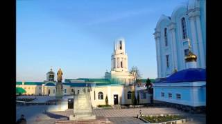 г. Задонск, мужской монастырь,Липецкая область, Россия