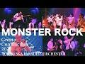 スカパラ、ニューアルバム『SKA=ALMIGHTY』収録のライブ映像より「MONSTER ROCK」を先行公開