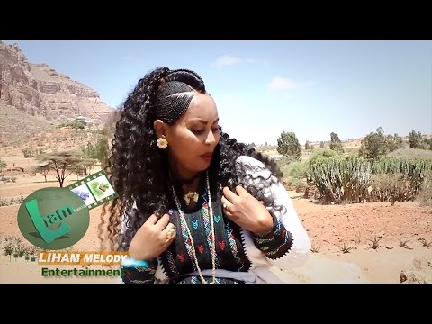 Awetash Ftwi – Zewzew (Official Music Video) New Ethiopian Music