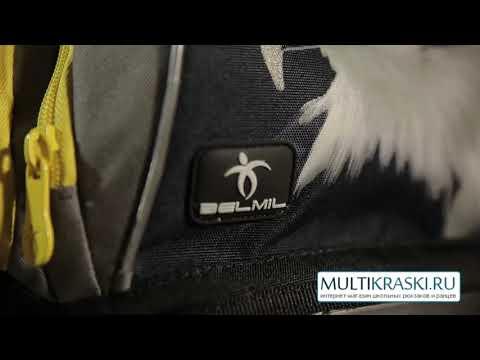 Видео 1. Школьный ранец Belmil 404-31/473 URBAN DRIVING