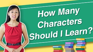 How Many Chinese Characters Do I Need To Learn?  - Learn Chinese Characters with Yoyo Chinese