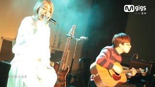 M GIGS 엠긱스 윤하 Peace love & icecream (Accoustic Live)