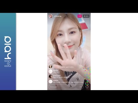 OH HAYOUNG(오하영) Solo Debut Countdown D-1 Message
