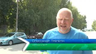 """""""Объектив-новости"""" 3 июля 2020"""
