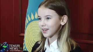 Назарбаев восхитился выступлением Данэлии Тулешовой - Мухамедиулы