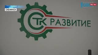 Резидент ТОСЭР вышел на производственную мощность