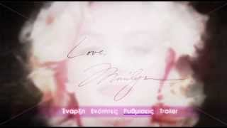 preview picture of video 'Love, Marilyn / DVD Menus'