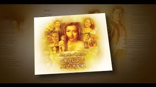 Sana Bukas Pa Ang Kahapon OST by Angeline Quinto