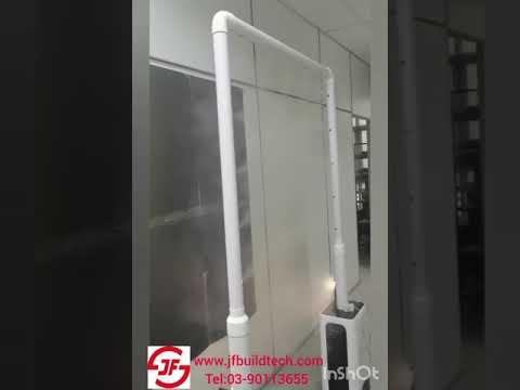 DISINFECTION MACHINE MIST SPRAY-WITH DOOR PIPE
