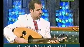 تحميل اغاني موال وراية واغنية العلويه - فؤاد سالم MP3