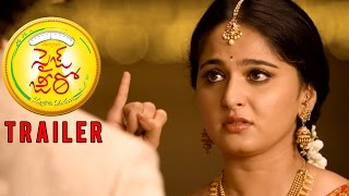Size Zero - Theatrical Trailer