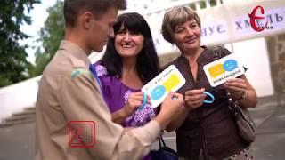 В Україні запрацював закон про мову: як відзначили подію в Хмельницькому