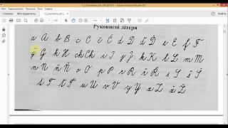 Чешский язык Даниленко, урок № 1