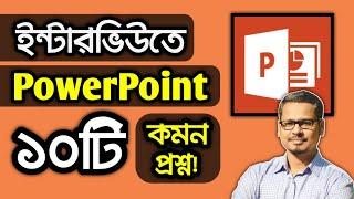 microsoft powerpoint 2019 bangla tutorial - TH-Clip