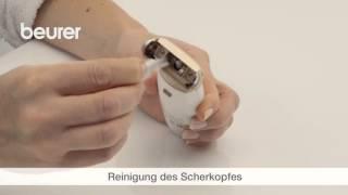 Електробритва жіноча Beurer HL 35 від компанії Інтернет-магазин EconomPokupka.com.ua - відео