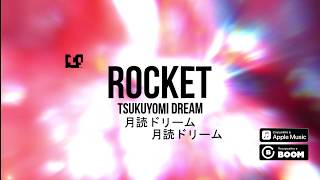 ROCKET   Infinite Tsukuyomi (Official Audio)